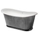 Waterworks Nickel, Antique Bath Tub Product Number: 13-98193-35048
